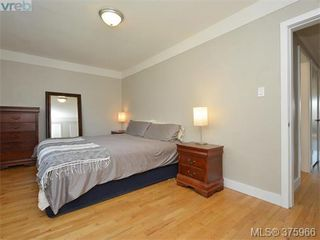 Photo 7: 244 Sims Ave in VICTORIA: SW Gateway House for sale (Saanich West)  : MLS®# 754713
