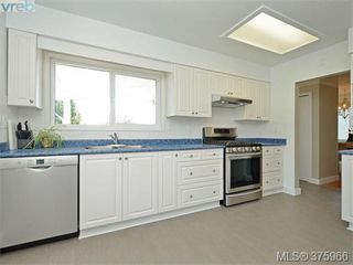 Photo 5: 244 Sims Ave in VICTORIA: SW Gateway House for sale (Saanich West)  : MLS®# 754713