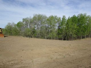 Photo 1: 16 53214 RGE RD 13 Road: Rural Parkland County Rural Land/Vacant Lot for sale : MLS®# E4099594