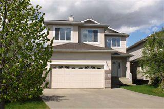 Main Photo: 2236 GARNETT Court in Edmonton: Zone 58 House for sale : MLS®# E4141606