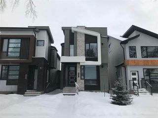 Main Photo: 10818 135 Street in Edmonton: Zone 07 House for sale : MLS®# E4139464