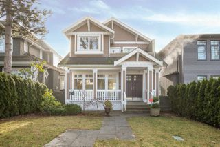 Main Photo: 3936 W 32ND Avenue in Vancouver: Dunbar House for sale (Vancouver West)  : MLS®# R2331178