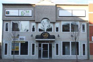 Photo 2: 6D Perron Street: St. Albert Retail for lease : MLS®# E4139821