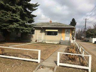 Photo 1: 7518 79 Avenue in Edmonton: Zone 17 House for sale : MLS®# E4151768