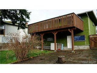 Photo 3: 869 Darwin Ave in VICTORIA: SE Swan Lake House for sale (Saanich East)  : MLS®# 721699