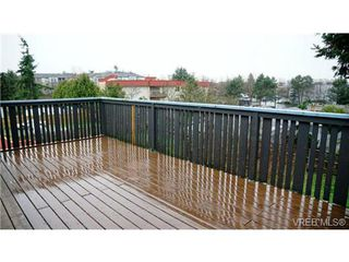 Photo 4: 869 Darwin Ave in VICTORIA: SE Swan Lake House for sale (Saanich East)  : MLS®# 721699