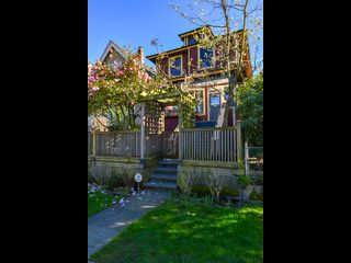 "Photo 20: 832 KEEFER Street in Vancouver: Mount Pleasant VE House for sale in ""Strathcona"" (Vancouver East)  : MLS®# R2359170"