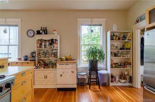 Photo 8: 1146 Mason Street in VICTORIA: Vi Central Park Single Family Detached for sale (Victoria)  : MLS®# 410821