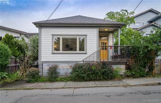 Photo 1: 1146 Mason Street in VICTORIA: Vi Central Park Single Family Detached for sale (Victoria)  : MLS®# 410821