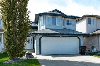 Main Photo: 21 FOXBORO Lane: Sherwood Park House for sale : MLS®# E4158664