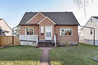 Main Photo: 11723 129 Street in Edmonton: Zone 07 House for sale : MLS®# E4134056