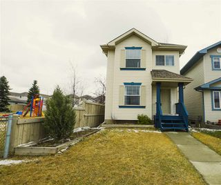 Main Photo: 124 BRIGHTON Bay: Sherwood Park House for sale : MLS®# E4155820
