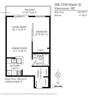 """Photo 18: 308 2330 MAPLE Street in Vancouver: Kitsilano Condo for sale in """"Maple Gardens"""" (Vancouver West)  : MLS®# R2248954"""