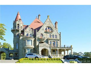 Photo 18: 1083 Joan Cres in VICTORIA: Vi Rockland House for sale (Victoria)  : MLS®# 710463