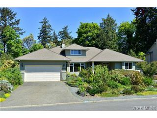 Photo 1: 4806 Sunnygrove Place in VICTORIA: SE Sunnymead Single Family Detached for sale (Saanich East)  : MLS®# 363860
