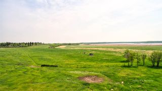 Main Photo: TWP 540 RR211: Rural Strathcona County Rural Land/Vacant Lot for sale : MLS®# E4142962