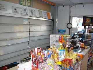 Photo 5: 00 00 in Edmonton: Zone 15 Business for sale : MLS®# E4151393
