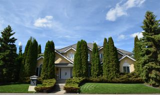 Main Photo: 404 WILKIN Way in Edmonton: Zone 22 House for sale : MLS®# E4156807