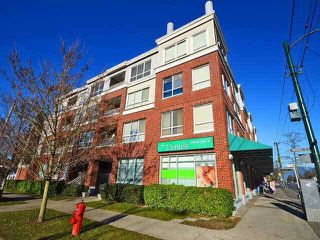 """Photo 1: 301 189 ONTARIO Place in Vancouver: Main Condo for sale in """"MAYFAIR"""" (Vancouver East)  : MLS®# R2066346"""