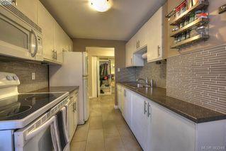 Photo 4: 116 3277 Quadra St in VICTORIA: SE Maplewood Condo for sale (Saanich East)  : MLS®# 768023