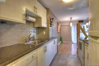 Photo 5: 116 3277 Quadra St in VICTORIA: SE Maplewood Condo for sale (Saanich East)  : MLS®# 768023