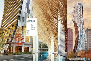 Main Photo: 2103 1550 ALBERNI Street in Vancouver: West End VW Condo for sale (Vancouver West)  : MLS®# R2320937