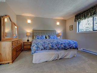 Photo 19: 1135 McBriar Ave in VICTORIA: SE Lake Hill Single Family Detached for sale (Saanich East)  : MLS®# 809509