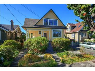 Photo 1: 1321 George St in VICTORIA: Vi Fairfield West Single Family Detached for sale (Victoria)  : MLS®# 719786