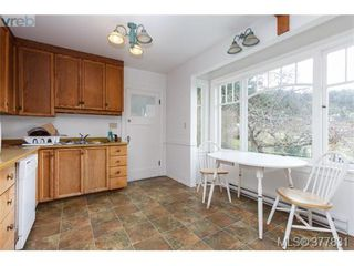 Photo 8: 4543 Blenkinsop Rd in VICTORIA: SE Blenkinsop House for sale (Saanich East)  : MLS®# 758617