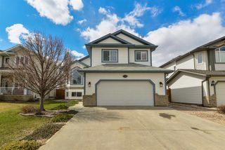 Main Photo: 70 SUNFLOWER Lane: Sherwood Park House for sale : MLS®# E4155017