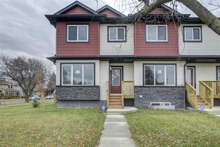 Photo 4: 10205 114 Avenue in Edmonton: Zone 08 Townhouse for sale : MLS®# E4219414
