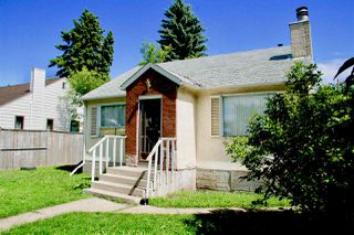 Main Photo: 12211 127 Street in Edmonton: Zone 04 House for sale : MLS®# E4123181