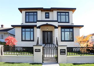 Photo 1: 5950 ARLINGTON Street in Vancouver: Killarney VE House for sale (Vancouver East)  : MLS®# R2215499