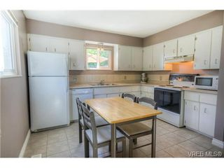 Photo 2: 2177 Amherst Avenue in SIDNEY: Si Sidney North-East Residential for sale (Sidney)  : MLS®# 370007