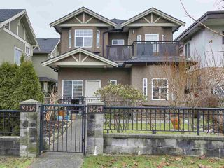 "Photo 1: 8445 FREMLIN Street in Vancouver: Marpole House 1/2 Duplex for sale in ""MARPOLE"" (Vancouver West)  : MLS®# R2135044"
