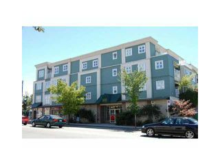 Photo 1: PH7 1988 E 49TH Avenue in Vancouver: Killarney VE Condo for sale (Vancouver East)  : MLS®# V911261