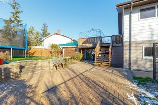 Photo 22: 3934 Mimosa Place in VICTORIA: SW Marigold Single Family Detached for sale (Saanich West)  : MLS®# 405584