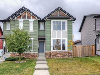 Photo 1: 43 EVERSYDE Heath SW in Calgary: Evergreen House for sale : MLS®# C4139021