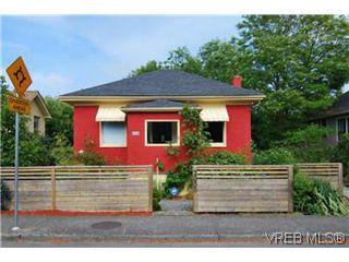 Photo 5: 2953 Shakespeare Street in VICTORIA: Vi Oaklands Single Family Detached for sale (Victoria)  : MLS®# 298919