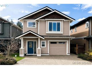 Photo 1: 3706 Cornus Crt in VICTORIA: La Happy Valley House for sale (Langford)  : MLS®# 755678