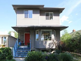 Main Photo: 11933 77 Street in Edmonton: Zone 05 House Half Duplex for sale : MLS®# E4135965