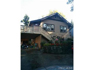 Photo 1: 615 Kent Rd in VICTORIA: SW Tillicum Single Family Detached for sale (Saanich West)  : MLS®# 686398