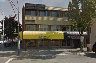 Main Photo: 203 1111 Blanshard Street in VICTORIA: Vi Downtown Office for lease (Victoria)  : MLS®# 401924