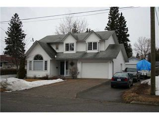 Main Photo: 2853 SPRUCE Street in Prince George: Perry House for sale (PG City West (Zone 71))  : MLS®# N234667
