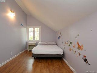 Photo 18: 2525 Scott St in VICTORIA: Vi Oaklands Half Duplex for sale (Victoria)  : MLS®# 795860