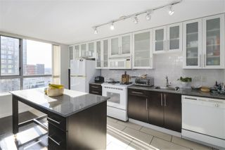 """Photo 3: 1206 1225 RICHARDS Street in Vancouver: Downtown VW Condo for sale in """"EDEN"""" (Vancouver West)  : MLS®# R2445592"""