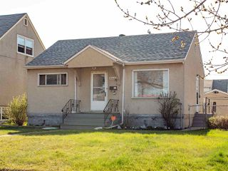 Main Photo: 12444 75 Street in Edmonton: Zone 05 House for sale : MLS®# E4157098