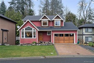 Photo 40: 762 Hanbury Pl in VICTORIA: Hi Bear Mountain House for sale (Highlands)  : MLS®# 830526