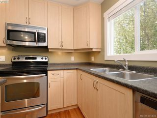 Photo 6: 4160 Borden St in VICTORIA: SE Lake Hill Half Duplex for sale (Saanich East)  : MLS®# 786805