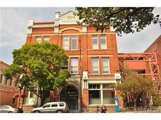 Photo 19: 207 524 Yates St in VICTORIA: Vi Downtown Condo for sale (Victoria)  : MLS®# 711722